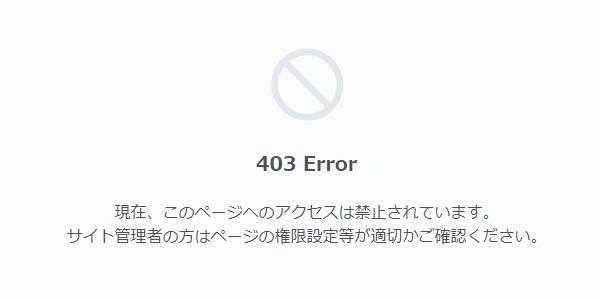 【Google】AdSenseコード設定について