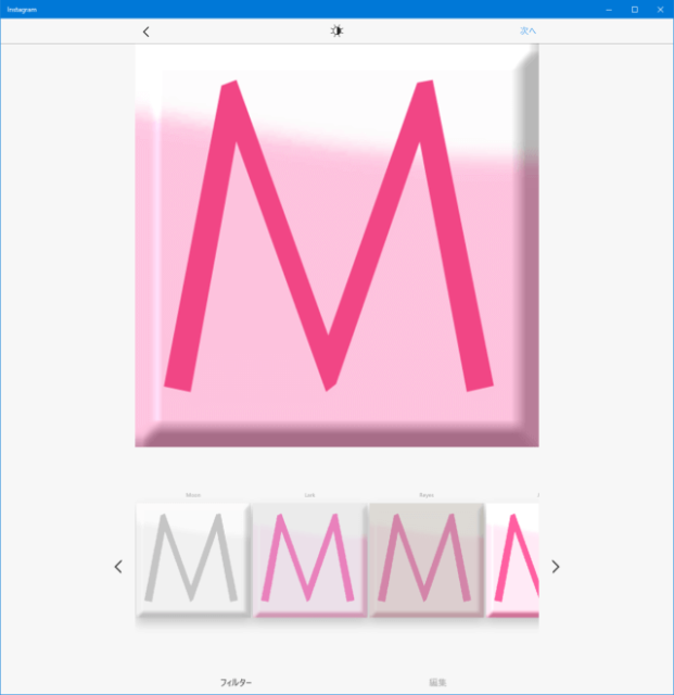 PCからInstagramに画像を投稿する方法について