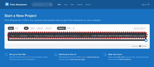 Webアイコンフォント Font Awesomeを使う!