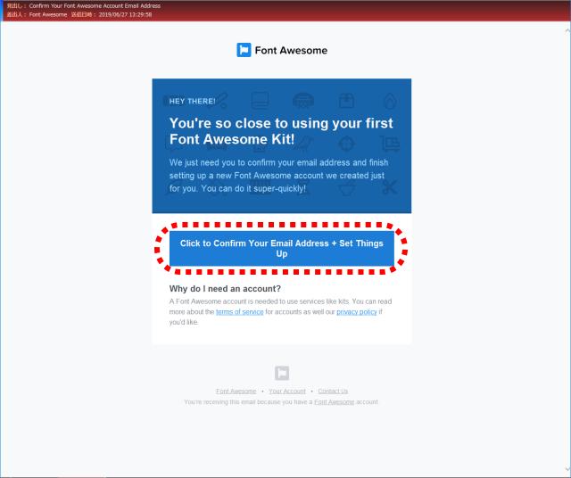 Font Awesome 5.9.0以降を使うためにアカウント登録を行う!
