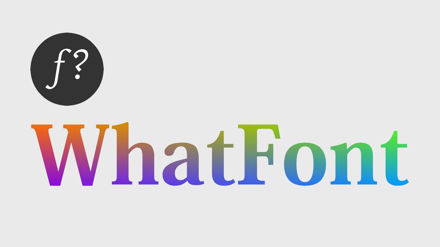 WhatFontで使われているフォントを調べる!