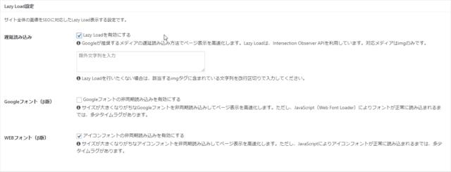 【Cocoon】Jetpackのサイト統計情報がツールバーに表示されない