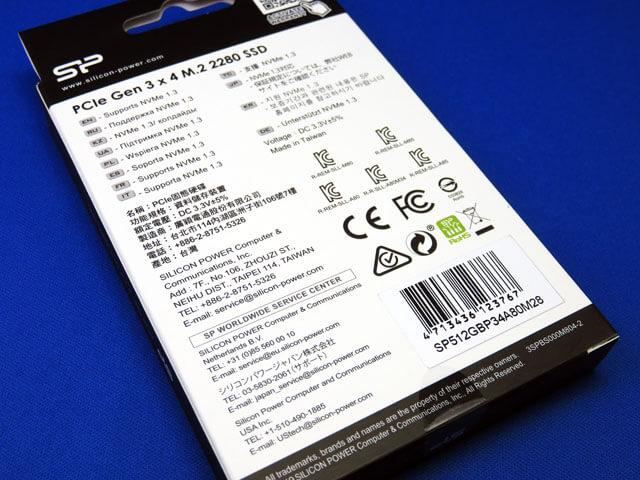 M.2 SSD SP PCIe Gen3x4 P34A80 512GBを購入!