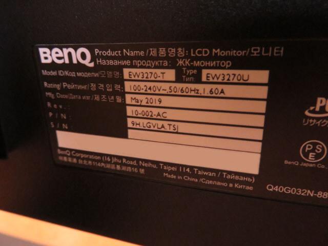 4Kディスプレイ BenQ 31.5インチ EW3270U を購入する!