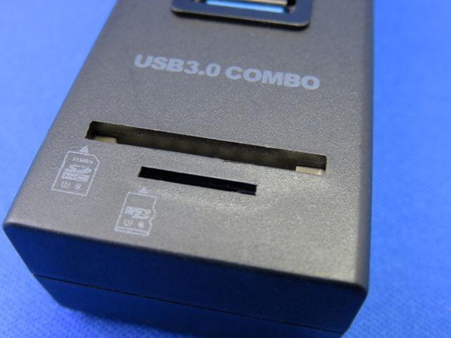 SDカードリーダー付きでコンパクトなUSB3.0ハブを購入する!