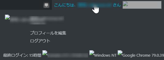 【Cocoon】ツールバーにアイコンが表示されない場合の対応方法