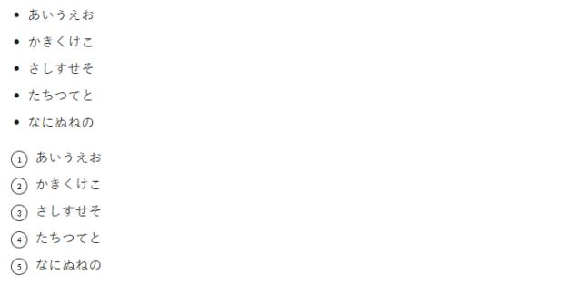 【THE THOR】引用表示とリスト表示のスタイルを調整するカスタマイズ