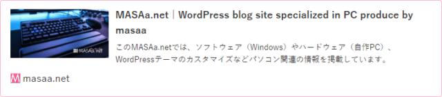 【Cocoon】ブログカードのアイキャッチ画像のカスタマイズ