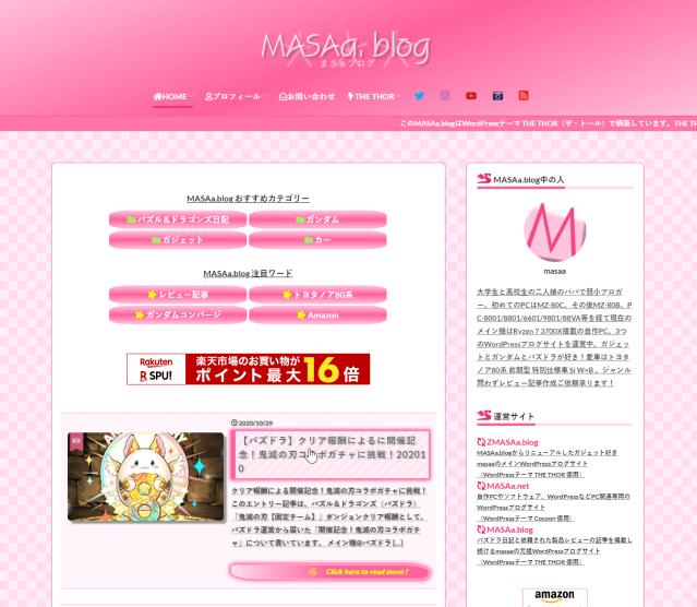 MASAa.blogをWordPressテーマSimplictyからTHE THORに移行する!