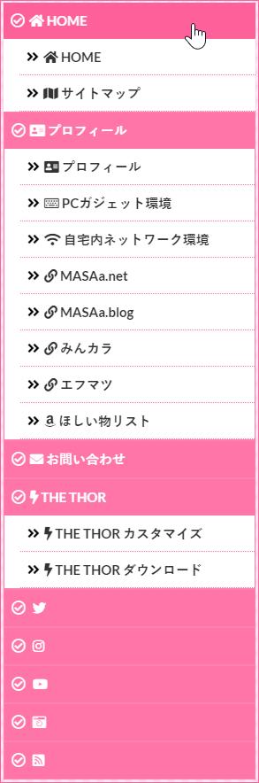 【THE THOR】ナビゲーションメニューをホバーエフェクト化する