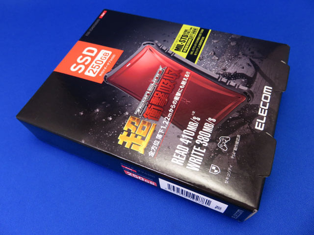 ELECOM 外付けポータブルSSD ESD-ZSA0250GRDをチェックする