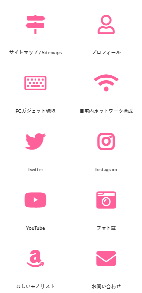 【THE THOR】ナビゲーションメニュー スタイル大幅変更