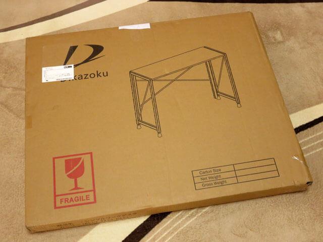 【レビュー記事】Dikazoku 折りたたみ PCデスク【ブラック】