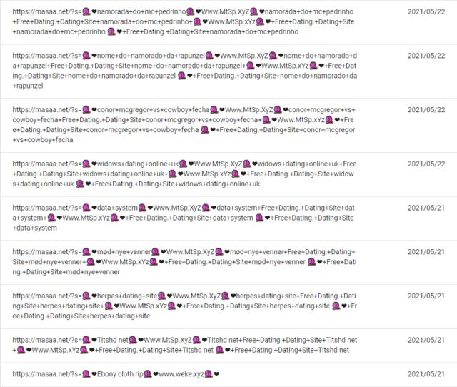 サイト内検索機能を悪用したスパム攻撃を受けたので対応について
