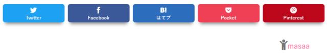 【Cocoon】ウィジェット[C]プロフィールのユーザー名
