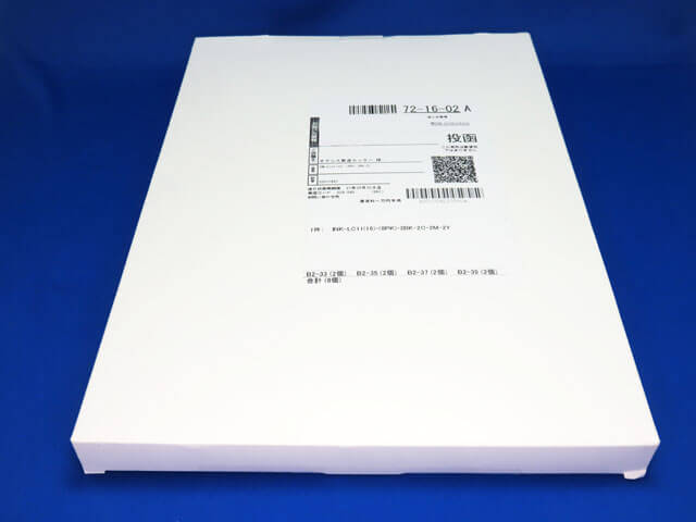 brother MyMio MFC-935CDWNに低価格互換インクを使用する!