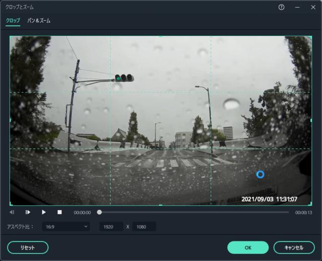 【レビュー記事】動画編集ソフト Wondershare Filmora